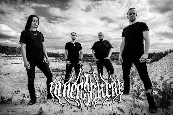 Promo Innersphere logo 1